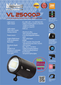 Bigblue VL25000P video light